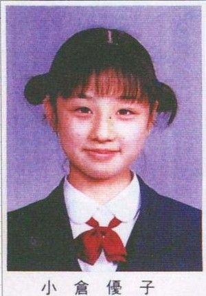 小倉優子の画像 p1_19