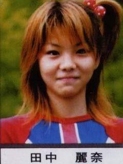 田中麗奈の画像 p1_33